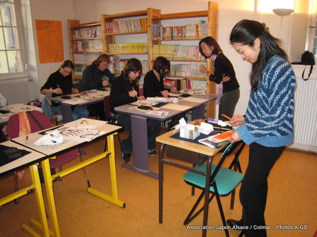 Atelier de calligraphie de Décembre 2008