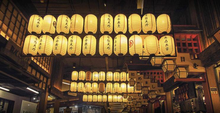 Les onsen japonais