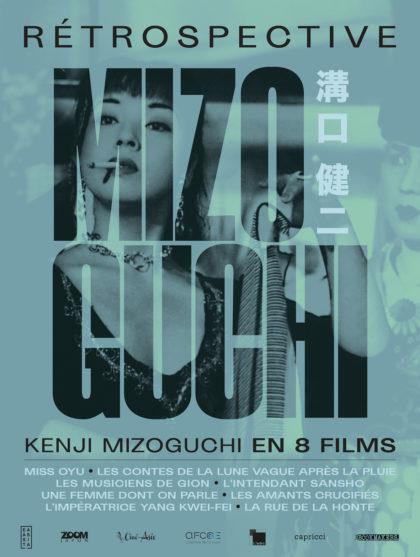 Affiche Rétrospective Mizoguchi